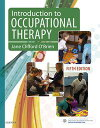 Introduction to Occupational Therapy- E-Book【電子書籍】 Jane Clifford O 039 Brien, PhD, OTR/L
