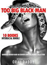 10 Books Interracial Bundle - Taboo Breeding, Horny White Wives, Too Big Black Man Bareback Rough Hard Backdoor Gang Sex Stories CollectionSexy Woman Filled Erotica, #1