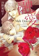 ͻ�� ��Melt Down�� �ڥ��饹���ա�