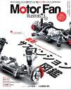 Motor Fan illustrated Vol.127【電子書籍】[ 三栄書房 ]