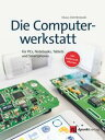 Die ComputerwerkstattF r PCs, Notebooks, Tablets und Smartphones【電子書籍】 Klaus Dembowski