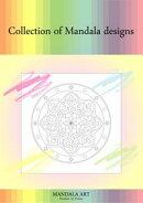 Collection of Mandala designs