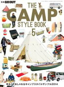 GO OUT�����Խ� THE CAMP STYLE BOOK 5