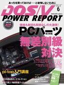 DOS/V POWER REPORT 2016ǯ6���