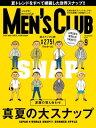 メンズクラブ 2017年9月号【電子書籍】[ ハースト婦人画...