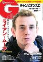 週刊Gallop 2016年12月4日号2016年12月4日号【電子書籍】