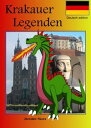 Krakauer Legenden【電子書籍】[ Jaroslaw Skora ]