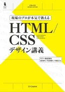 ����Υץ?�ܵ��Ƕ����� HTML/CSS�ǥ�����ֵ�