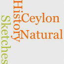 Sketches Of Natural History Of Ceylon