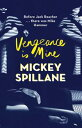 Vengeance is Mine【電子書籍】[ Mickey Spillane ]