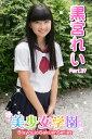 美少女学園 黒宮れい Part.37【電子書籍】 黒宮れい