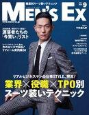 MEN'S EX(����������å����� 2016ǯ9���