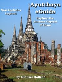Ayutthaya eGuide【電子書籍】[ Michael Holland ]