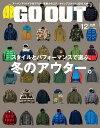 GO OUT 2016年12月号 Vol.86【電子書籍】[ 三栄書房 ]