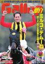 週刊Gallop 2013年8月18日号2013年8月18日号【電子...