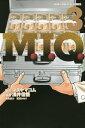 M.I.Q.3巻【電子書籍】[ マスヤマコム ]