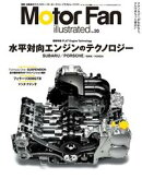 Motor Fan illustrated Vol.20��Lite��