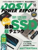 DOS/V POWER REPORT 2016ǯ10���