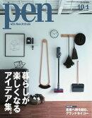 Pen 2015ǯ��10/1��