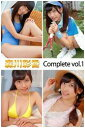 森川彩香 Complete vol.1【電子書籍】[ 森川彩香 ]
