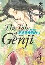 源氏物語 あさきゆめみし 完全版 The Tale of Genji4巻【電子書籍】[ 大和和紀 ]