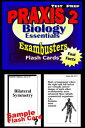PRAXIS II Biology Test Prep Review--Exambusters Flash CardsPRAXIS II Exam Study Guide【電子書籍】[ PRAXIS II Exambusters ]