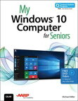 My Windows 10 Computer for Seniors (includes Video and Content Update Program)【電子書籍】[ Michael Miller ]