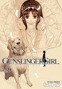 GUNSLINGER GIRL(9)【電子書籍】[ 相田 裕 ]