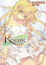 Rewrite:SIDE-B(8)【電子書籍】[ 東条 さかな ]