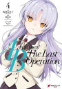 Angel Beats! -The Last Operation- 4【電子書籍】[ 麻枝 准(Key) ]
