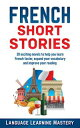 French Short Stories: 20 Exciting Novels to Help You Learn French Easter, Expand Your Vocabulary and Boost Your Reading【電子書籍】 Language Learning Mastery