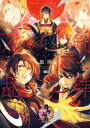 刀剣乱舞-ONLINE-アンソロジー 〜戦陣〜【電子書籍】[ 「刀剣乱舞-ONLINE-」より (DMM GAMES/Nitroplus) ]