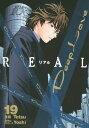 Deep Love REAL(19)【電子書籍】[ Yoshi ]