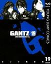 GANTZ 19【電子書籍】[ 奥浩哉 ]