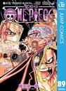 ONE PIECE モノクロ版 89【電子書籍】 尾田栄一郎
