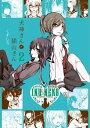 犬神さんと猫山さん 2【電子書籍】[ くずしろ ]