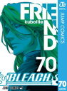 BLEACH モノクロ版 70【電子書籍】[ 久保帯人 ]...