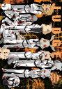 JUDGE, Vol. 5【電子書籍】[ Yoshiki Tonogai ]