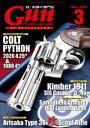 月刊Gun Professionals2021年3月号【電子書籍】 Gun Professionals編集部