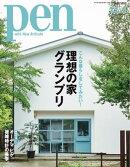 Pen 2015ǯ��11/1��
