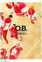 O.B.2【電子書籍】[ 中村明日美子 ]
