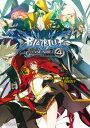 BLAZBLUE─ブレイブルー─フェイズシフト4【電子書籍】[ 森利道(アークシステムワークス),駒尾 真子,加藤 勇樹 ]