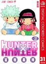 HUNTER×HUNTER カラー版 31【電子書籍】[ 冨...