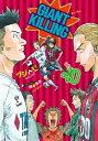 GIANT KILLING40巻【電子書籍】[ ツジトモ ]