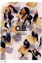 O.B.1【電子書籍】[ 中村明日美子 ]