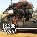 18,366 Kilometres by Road