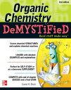 楽天楽天Kobo電子書籍ストアOrganic Chemistry Demystified 2/E【電子書籍】[ Daniel Bloch ]