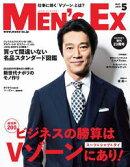 MEN'S EX(����������å����� 2016ǯ5���