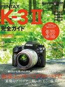 �ꥳ��������� PENTAX K-3 II����������