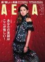 AERA 2017.2.62017.2.6【電子書籍】